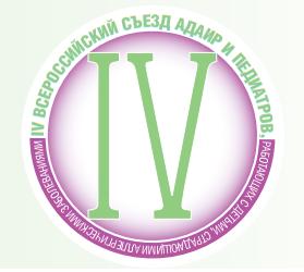 Эмблема IV Всероссийского съезда АДАИР